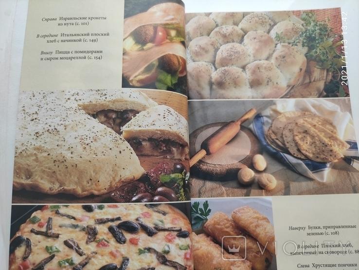 Высший вкус Философия вегетарианства и лучшие рецепты со всего мира, фото №3