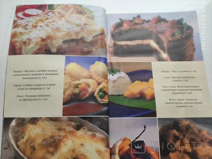 Высший вкус Философия вегетарианства и лучшие рецепты со всего мира, фото №5