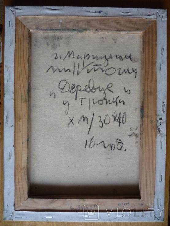 Миски-Оглу В.Н. Авангард 40х30, фото №3