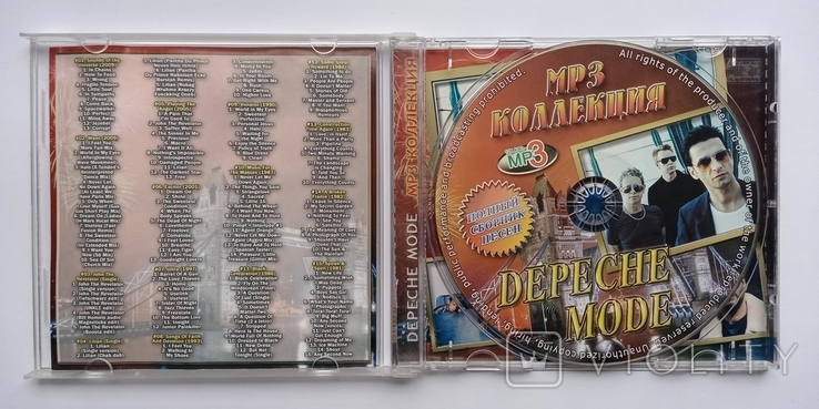 DEPECHE MODE. MP3 Коллекция, фото №4