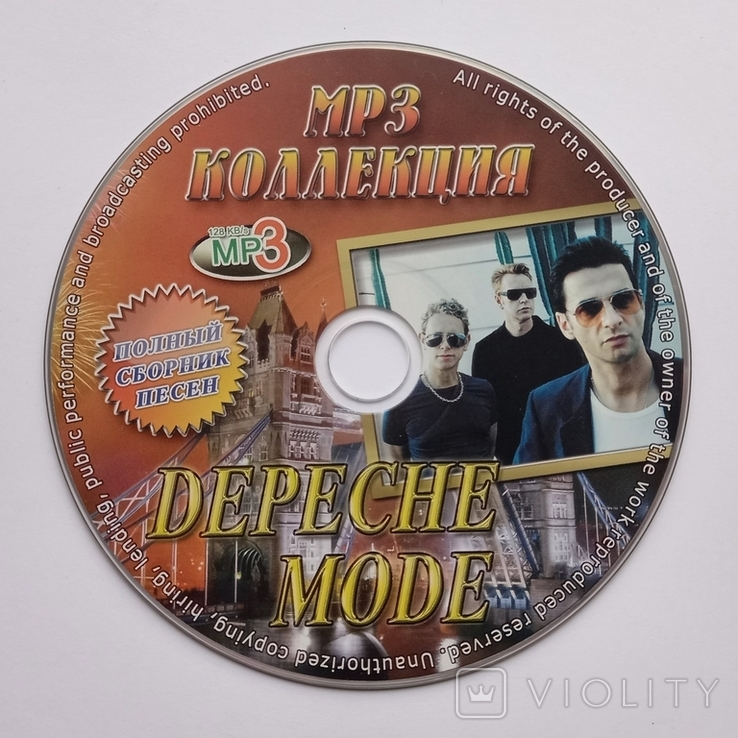 DEPECHE MODE. MP3 Коллекция, фото №6