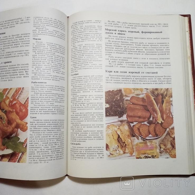 1987 Книга о вкусной и здоровой пище. Москва Агропромиздат. Кулинария, фото №8