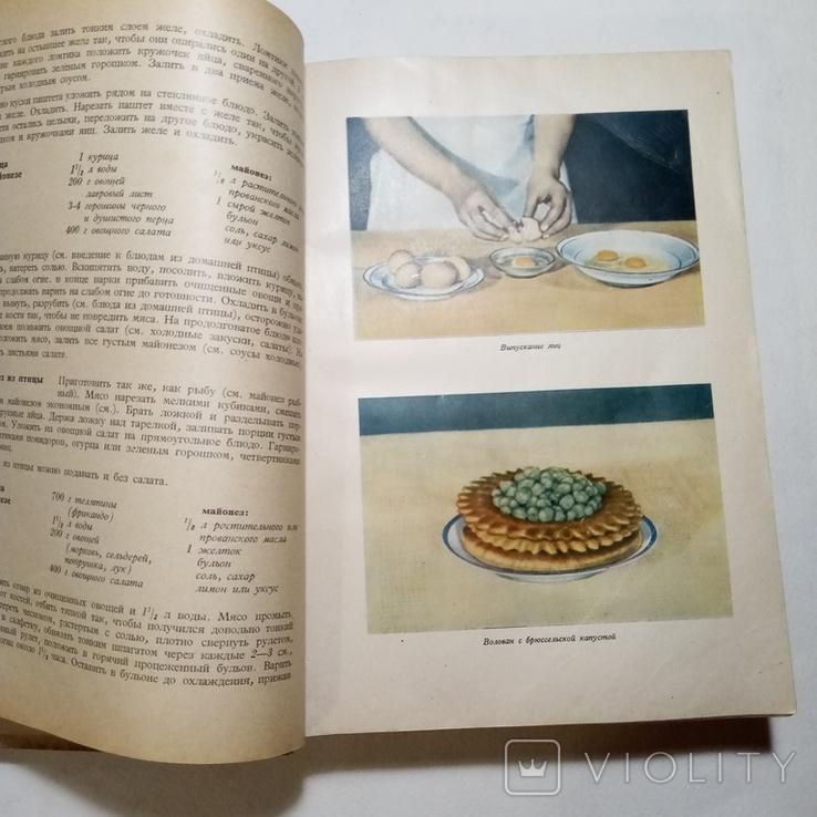 1958 Польская кухня, кулинария, рецепты, фото №7