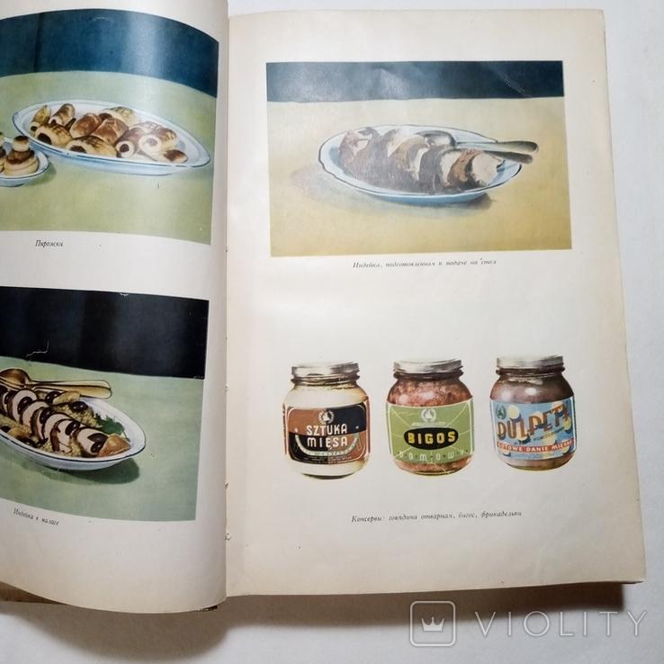 1958 Польская кухня, кулинария, рецепты, фото №8