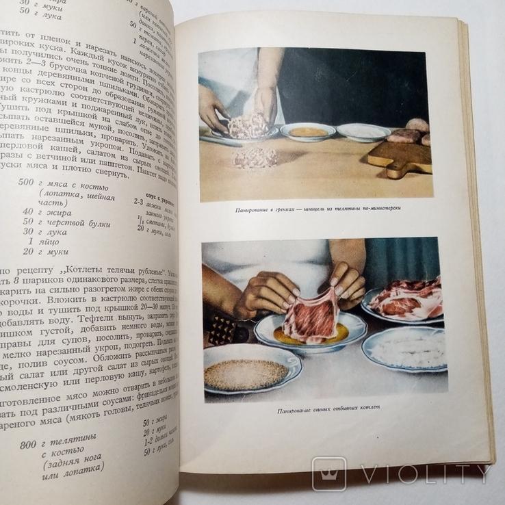 1958 Польская кухня, кулинария, рецепты, фото №9