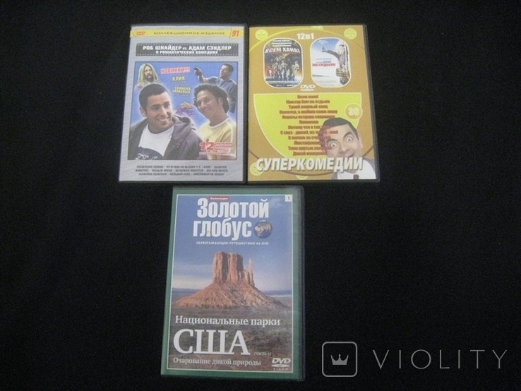 Видео касеты 6 штук + бонус три диска, фото №5