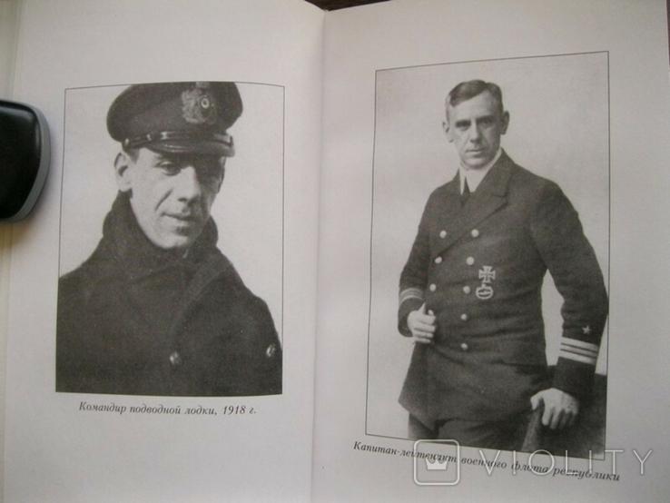 Адмирал Канарис, фото №7
