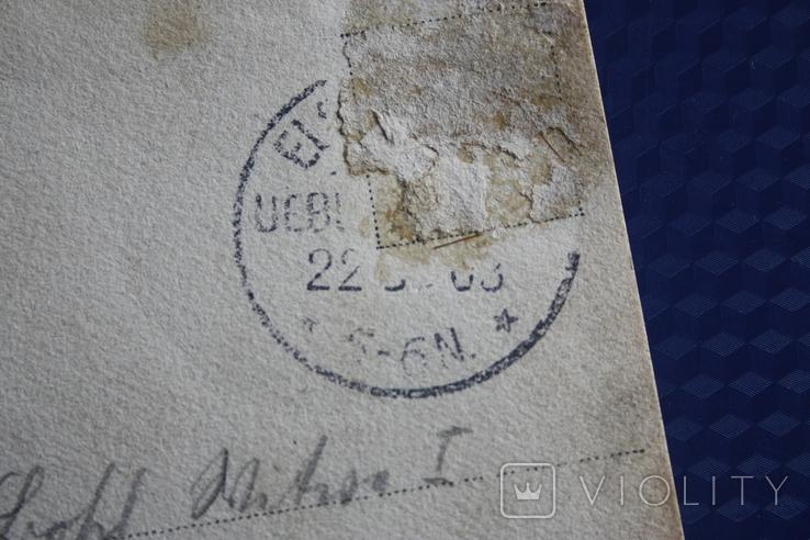 Первая мировая. Германия. фото открытка. полевая почта, фото №5