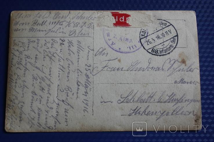 Первая мировая. Германия. Рытье траншеи. фото открытка. полевая почта, фото №4