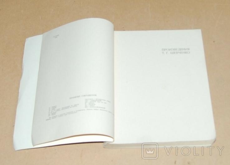Каталог выставки 1964 год, фото №4