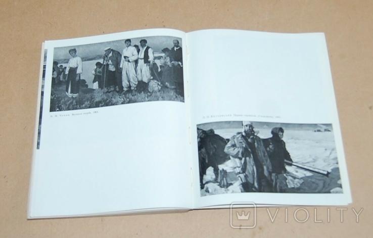 Каталог выставки 1964 год, фото №7