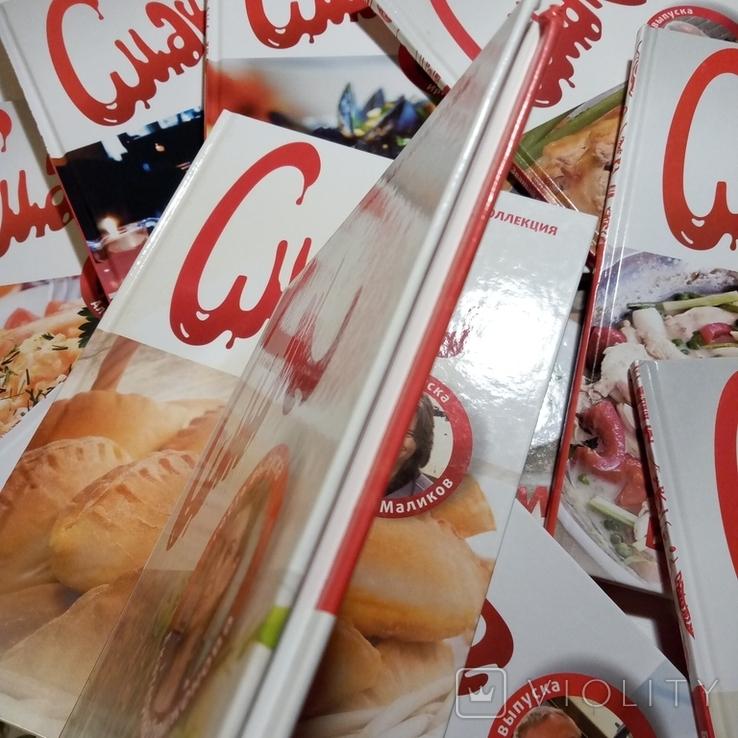 12 книг лот кулинария 2012 серия Смак, рецепты, фото №8