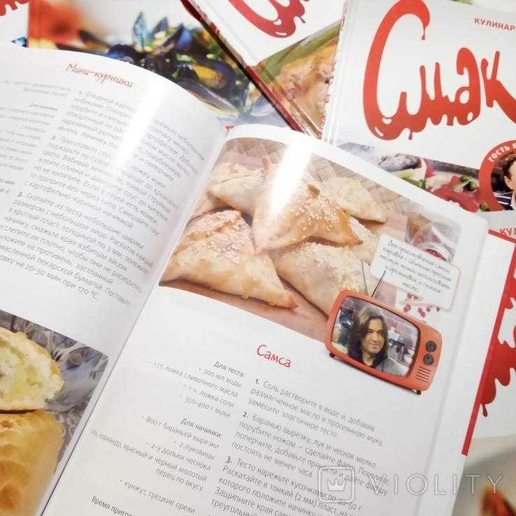 12 книг лот кулинария 2012 серия Смак, рецепты, фото №9