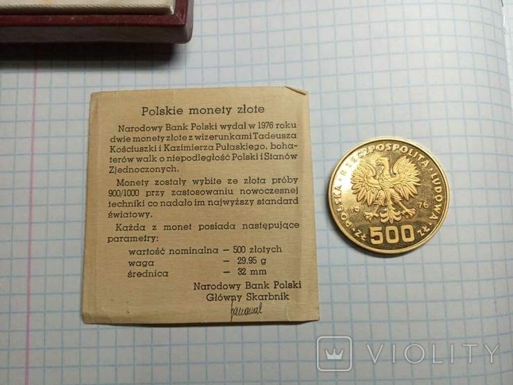 500 Злотых Казимир Пулавский 1976, фото №3
