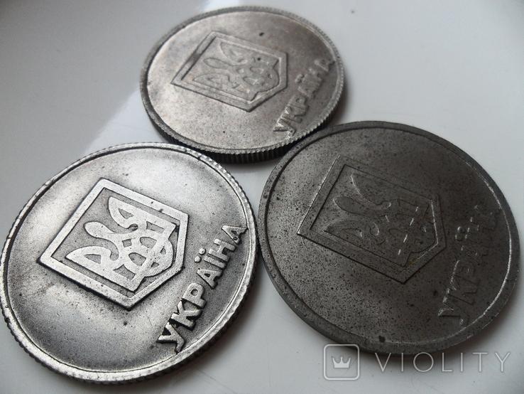 1 гривна 1992 (порошковая), разные гурты