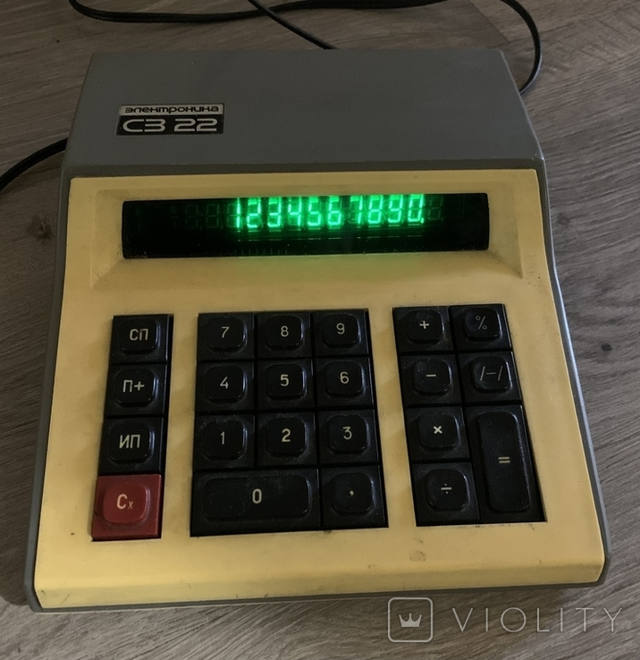 Калькулятор электроника С3 22, фото №2