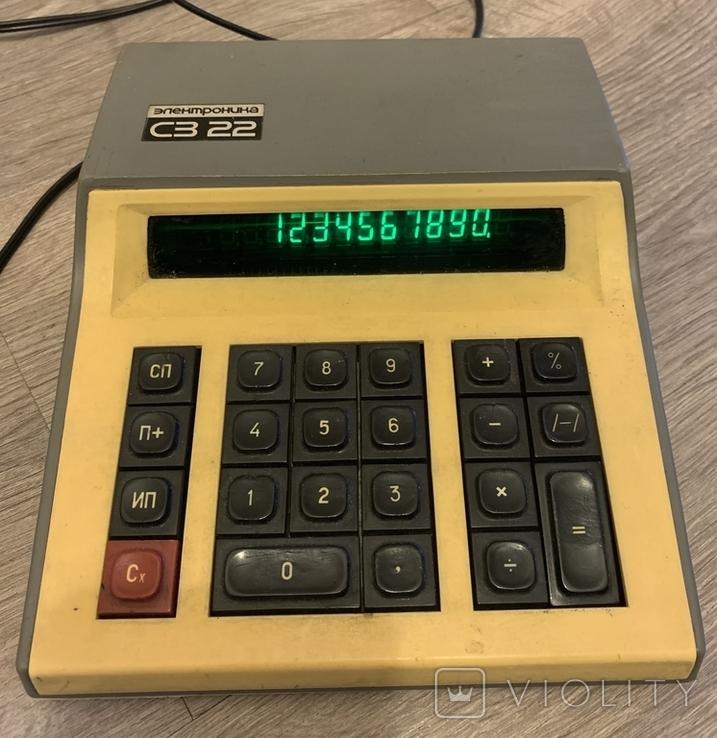 Калькулятор электроника С3 22, фото №3