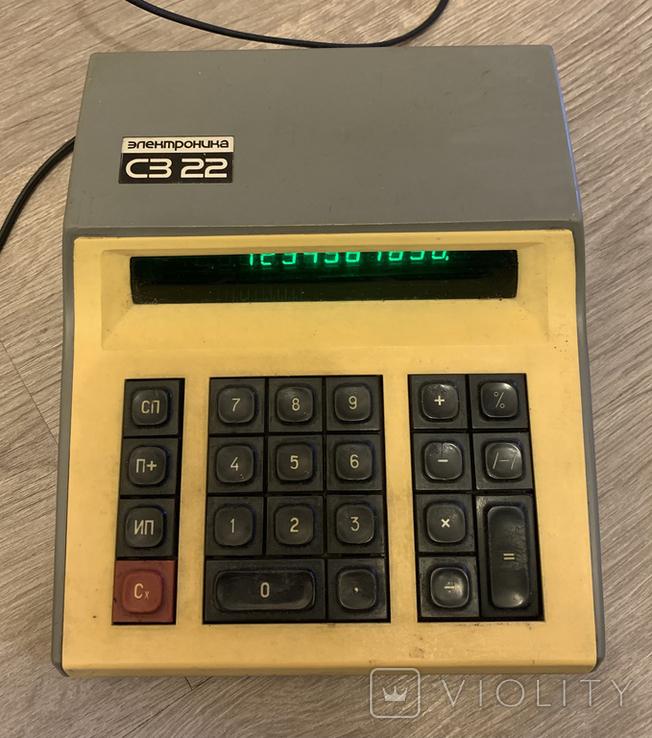 Калькулятор электроника С3 22, фото №4