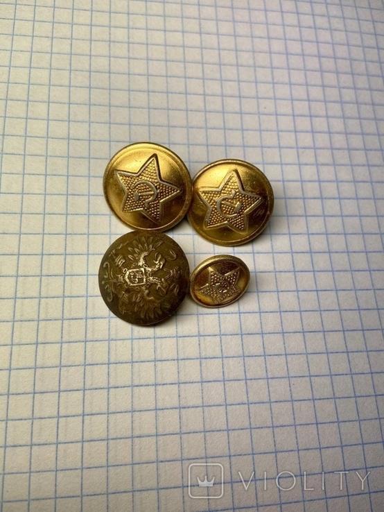 Пуговицы СССР, фото №2