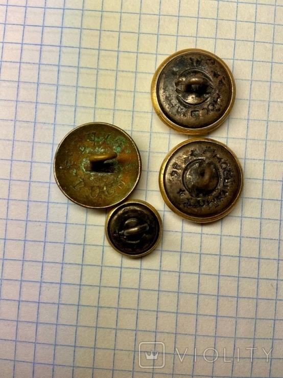 Пуговицы СССР, фото №4