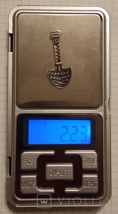 Брелок подвеска Лопата счастья на удачу серебро, фото №8