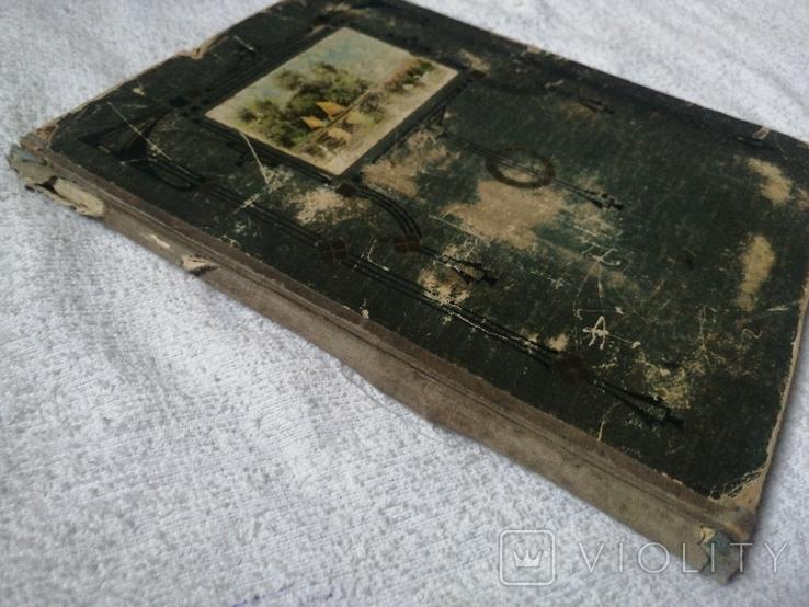 До 1917г.Фотоальбом., фото №3