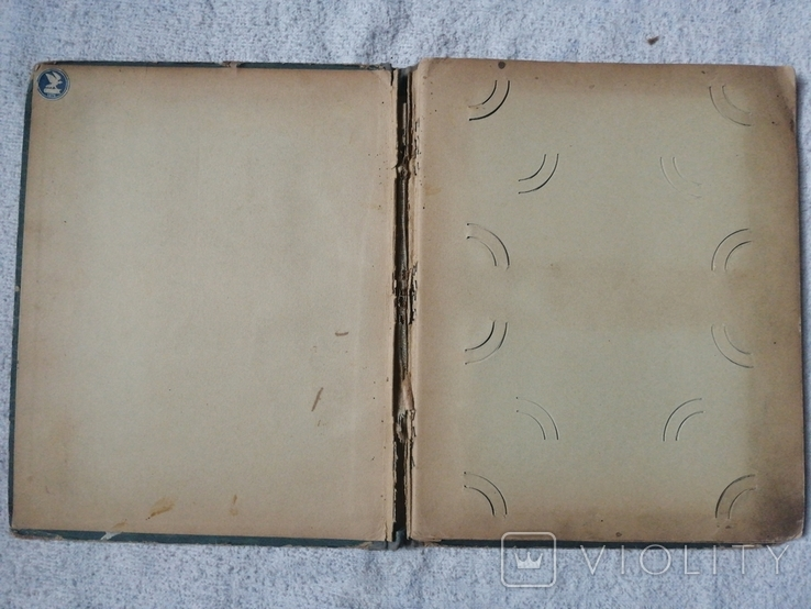 До 1917г.Фотоальбом., фото №4