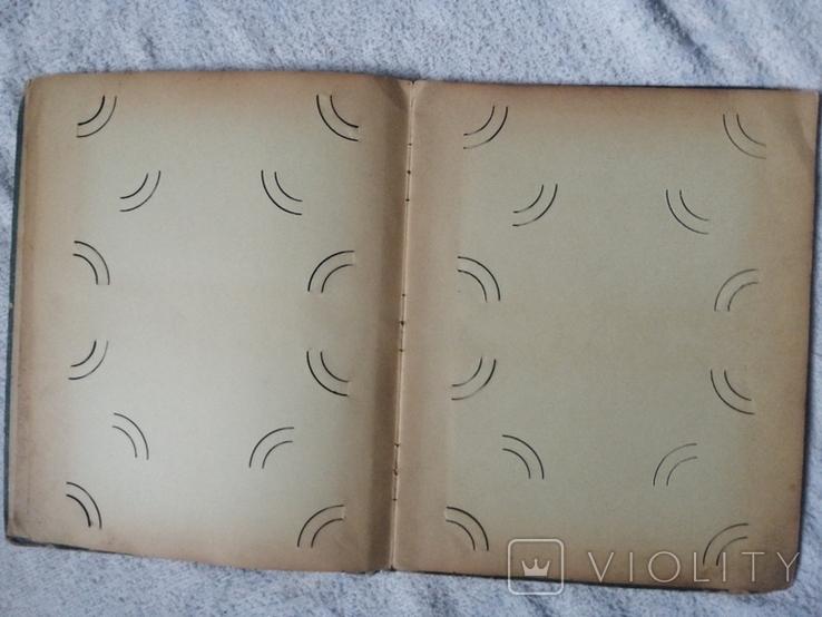До 1917г.Фотоальбом., фото №6