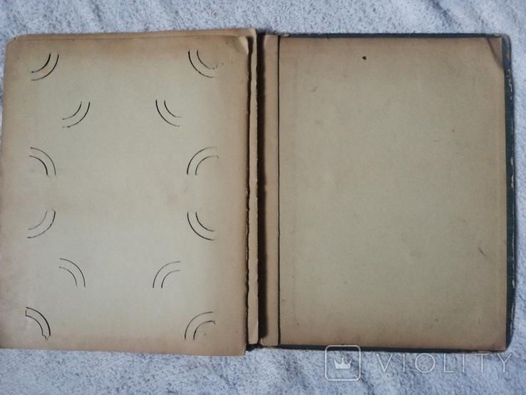 До 1917г.Фотоальбом., фото №7