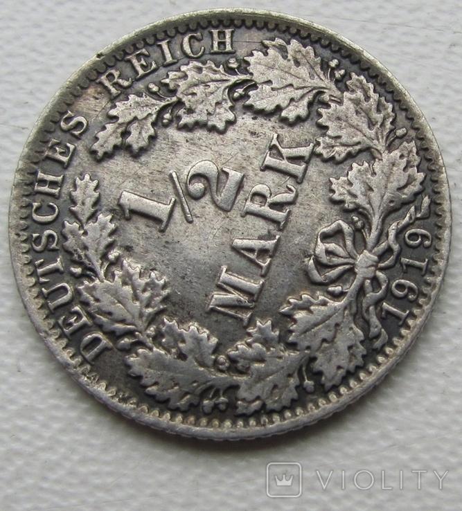 1/2 марки 1919 года (А), фото №3