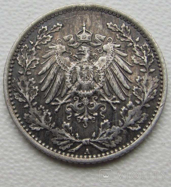 1/2 марки 1919 года (А), фото №5