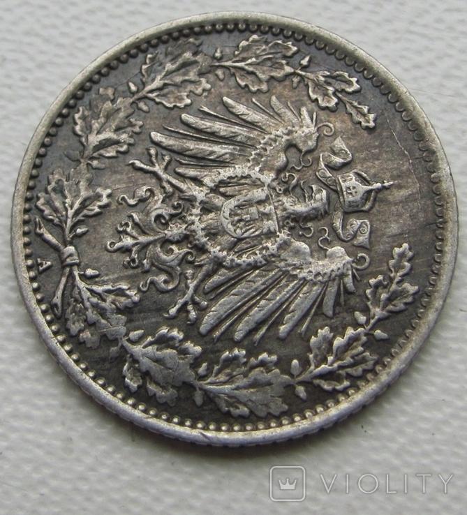 1/2 марки 1919 года (А), фото №7