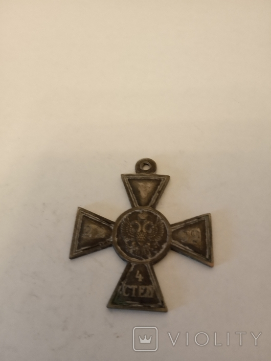 Крест. Копия, фото №2