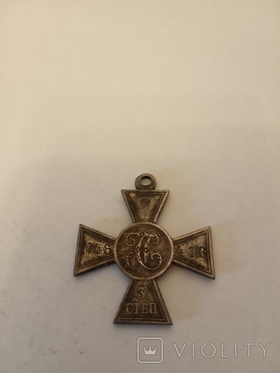 Крест. Копия, фото №3