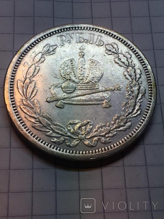 Копия Рубль 1883г. Коронация Александра ІІІ. Копия., фото №7