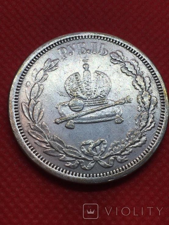 Копия Рубль 1883г. Коронация Александра ІІІ. Копия., фото №8