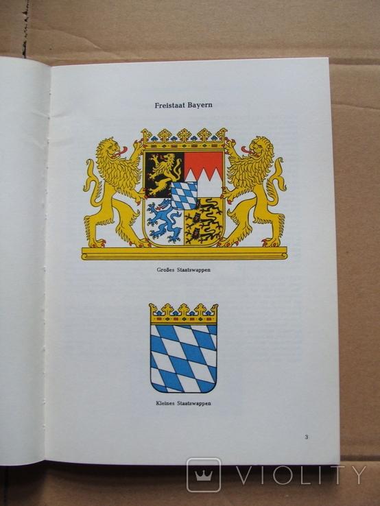 Deutsche Wappen Band 4. Герб Германии. Том 4, фото №4