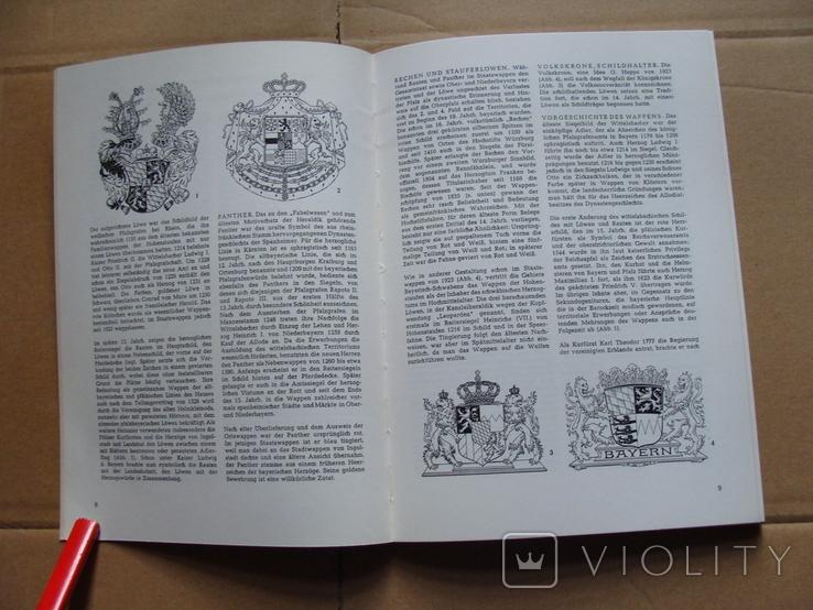 Deutsche Wappen Band 4. Герб Германии. Том 4, фото №5