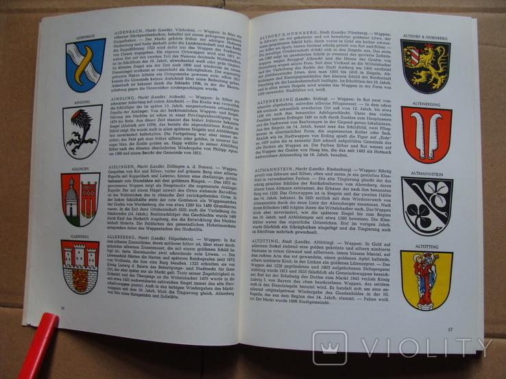 Deutsche Wappen Band 4. Герб Германии. Том 4, фото №6