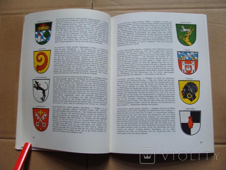 Deutsche Wappen Band 4. Герб Германии. Том 4, фото №8