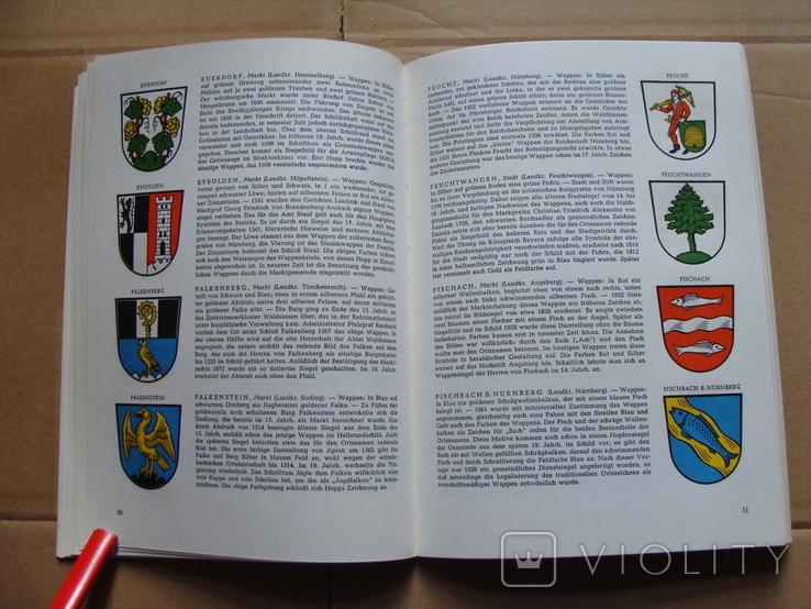 Deutsche Wappen Band 4. Герб Германии. Том 4, фото №9