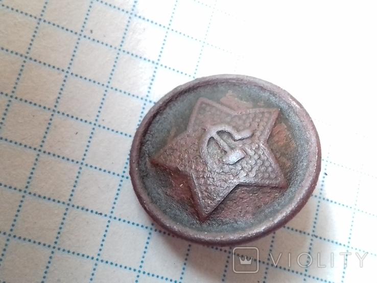 Пуговица звезда, фото №2