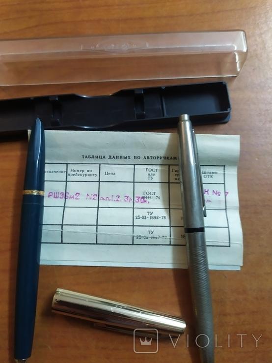 Четыре ручки из СССР, фото №7