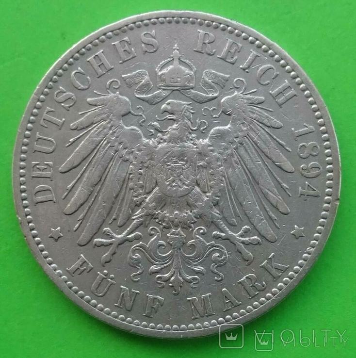 5 марок, 1894 год, Саксония., фото №7