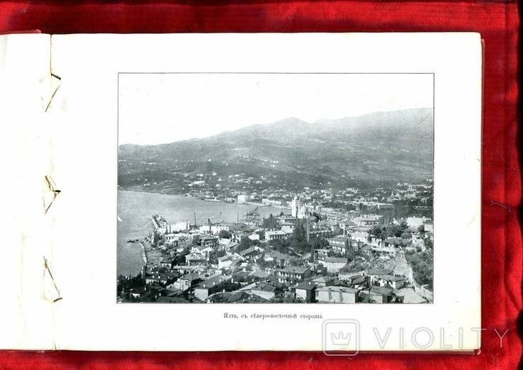 Воспоминанiе о Крымъ 40 видов, фото №3