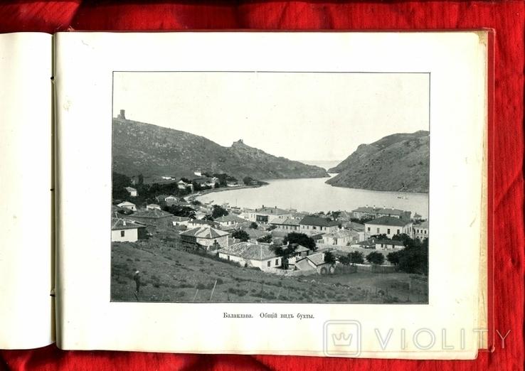 Воспоминанiе о Крымъ 40 видов, фото №5