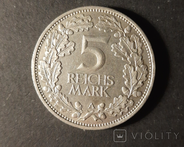 5 Марок столетие Рейланда 1925 год А, фото №3