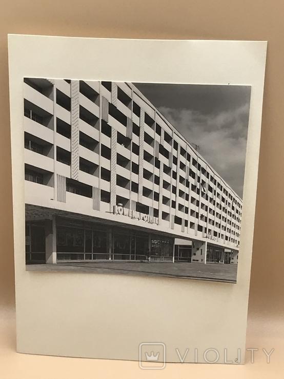 """Фотографии Туристический комплект """"Dessau"""" 1969 г., фото №5"""