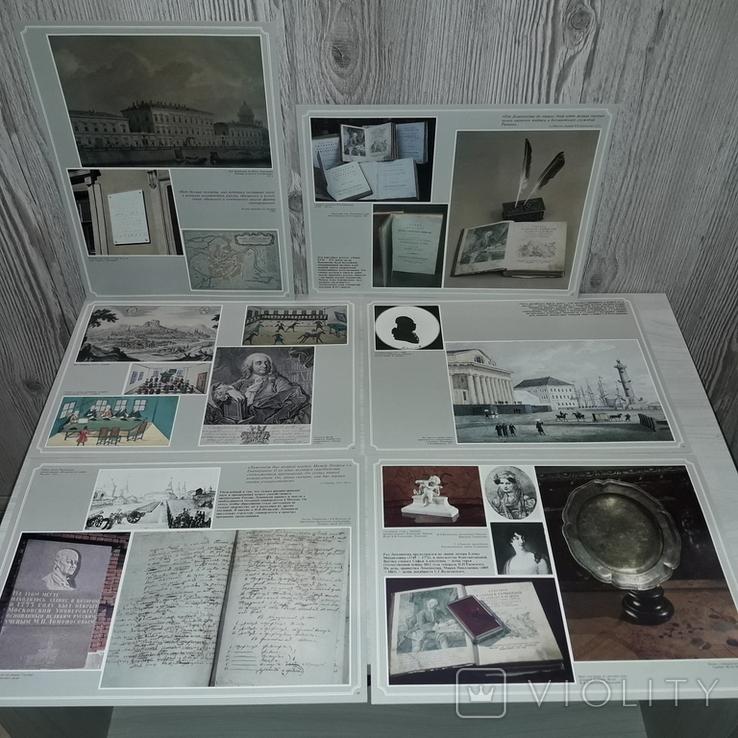 """Ломоносов М.В. Разрезной фотоальбом 1985 """"Планета"""" 40 листов, фото №6"""