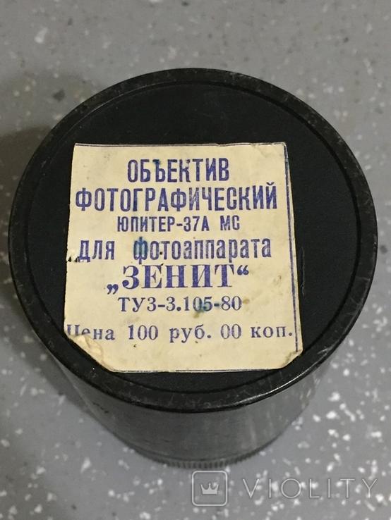 Объектив Юпитер - 37А МС ,,Зенит,,, фото №4
